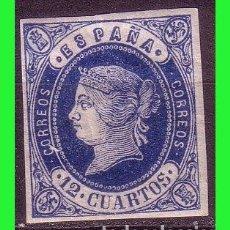 Sellos: 1862 ISABEL II, EDIFIL Nº 59 * . Lote 186259936