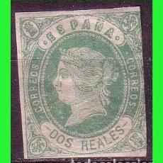 Sellos: 1862 ISABEL II, EDIFIL Nº 62 * . Lote 186260018