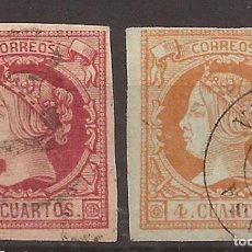 Sellos: 1860-61 ISABEL II EDIFIL 52(º) Y 53(º) VC 36,50€. Lote 186322892