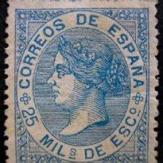 Timbres: ISABEL II 1868 EDIFIL 97* VALOR CATÁLOGO UNOS 390€ VER FOTOGRAFÍAS AUTÉNTICO CENTRADO BUEN EJEMPLAR. Lote 187118773