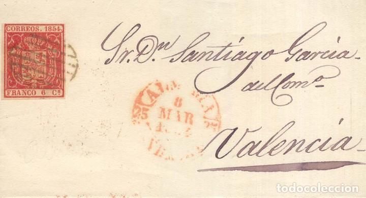 AÑO1854 EDIFIL 24 ESCUDO ENVUELTA MATASELLOS REJILLA ALMERIA (Sellos - España - Isabel II de 1.850 a 1.869 - Cartas)