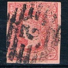 Sellos: ESPAÑA 1864 EDIFIL 64 USADO MATASELLOS 2 BARCELONA CENTRADO. Lote 187460571
