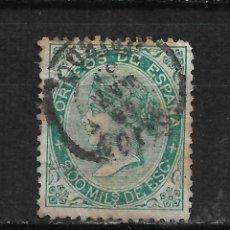 Sellos: ESPAÑA 1868 EDIFIL 100 USADO - 19/12. Lote 188591178