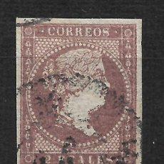 Sellos: ESPAÑA 1856 EDIFIL 46 USADO - 19/8. Lote 189634820