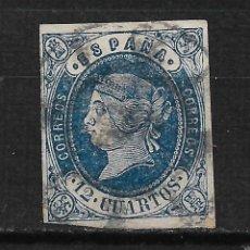 Sellos: ESPAÑA 1862 EDIFIL 59 USADO - 19/10. Lote 189636708