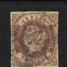 Sellos: ESPAÑA 1862 EDIFIL 61 USADO - 19/10. Lote 189636873