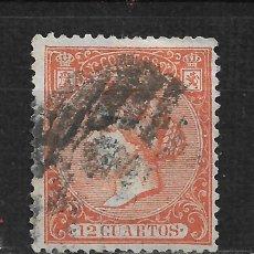 Sellos: ESPAÑA 1866 EDIFIL 82 USADO - 19/11. Lote 189638318