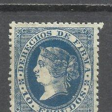 Sellos: Q620-SELLO FISCAL FILIPINAS COLONIA ESPAÑA 1867 Nº8. DERECHOS DE FIRMA SPAIN REVENUE COLONIAL.10 ES. Lote 187618095