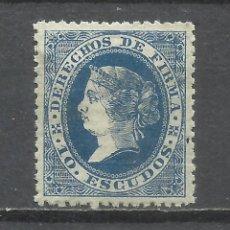 Sellos: Q620A-SELLO FISCAL FILIPINAS COLONIA ESPAÑA 1867 Nº8. DERECHOS DE FIRMA SPAIN REVENUE COLONIAL.10 ES. Lote 187618151