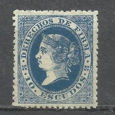 Sellos: Q620D-SELLO FISCAL FILIPINAS COLONIA ESPAÑA 1867 Nº8. DERECHOS DE FIRMA SPAIN REVENUE COLONIAL.10 E. Lote 189694106