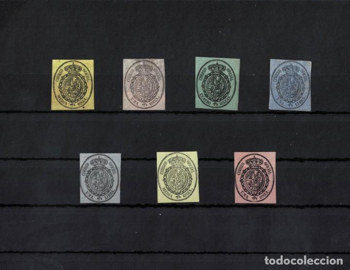 ESPAÑA AÑO 1855 SIN DENTAR 7 SELLOS POSIBLEMENTE FALSOS (Sellos - España - Isabel II de 1.850 a 1.869 - Nuevos)