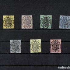 Timbres: ESPAÑA AÑO 1855 SIN DENTAR 7 SELLOS POSIBLEMENTE FALSOS. Lote 189891295