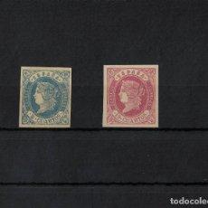 Selos: ESPAÑA AÑO 1862 SIN DENTAR 2 SELLOS Nº 57 Y 60 CATALOGO EDIFIL . Lote 189896593
