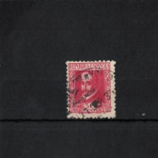 Sellos: ESPAÑA AÑO 1935 EDIFIL Nº 691. Lote 222415553