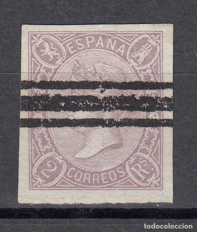 1865 EDIFIL 73 USADO. ISABEL II (1219) (Sellos - España - Isabel II de 1.850 a 1.869 - Usados)