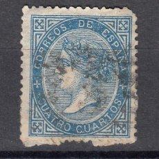 Sellos: 1867 EDIFIL 88 USADO. ISABEL II (1219). Lote 190044873