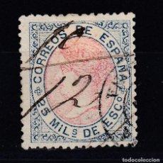 Sellos: 1867 EDIFIL 95 USADO. CIFRAS E ISABEL II (1219). Lote 190045303
