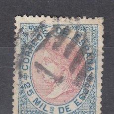 Sellos: 1867 EDIFIL 95 USADO. CIFRAS E ISABEL II (1219). Lote 190045325