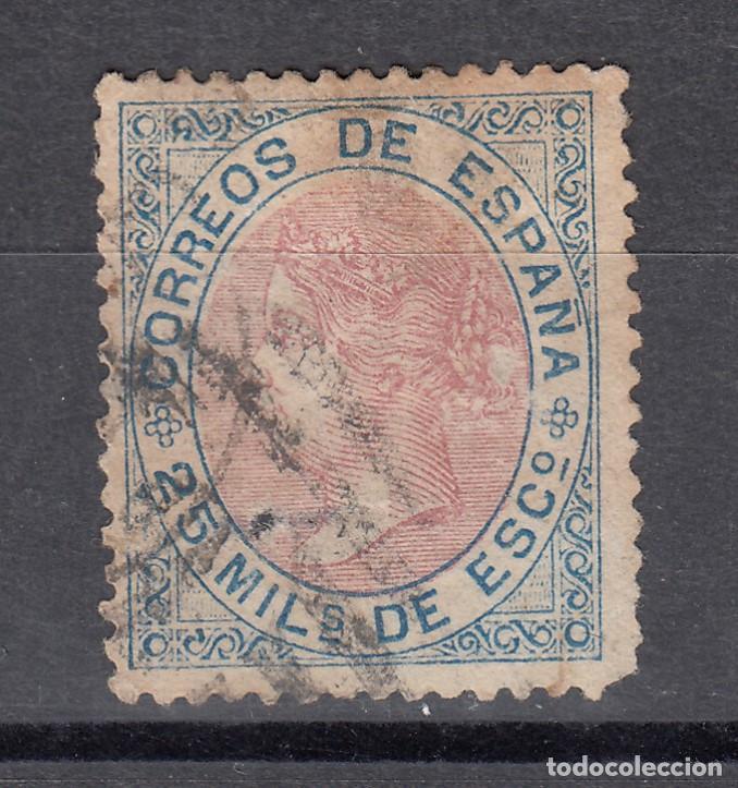1867 EDIFIL 95 USADO. CIFRAS E ISABEL II (1219) (Sellos - España - Isabel II de 1.850 a 1.869 - Usados)