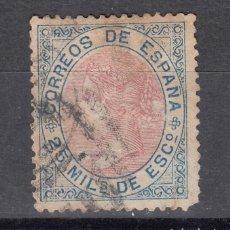 Sellos: 1867 EDIFIL 95 USADO. CIFRAS E ISABEL II (1219). Lote 190045333