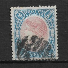 Sellos: ESPAÑA 1865 EDIFIL 76 - 19/11. Lote 190534393