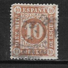 Sellos: ESPAÑA 1867 EDIFIL 94 - 19/12. Lote 190563333