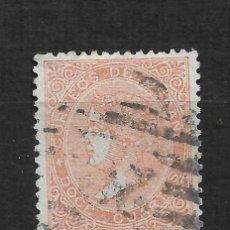 Sellos: ESPAÑA 1867 EDIFIL 89A - 19/12. Lote 190583112