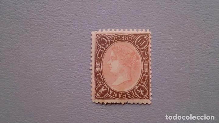 ESPAÑA - 1865 - ISABEL II - EDIFIL 77 - F - MH* - NUEVO - SELLO CLAVE - VARIEDAD OVALO INVERTIDO. (Sellos - España - Isabel II de 1.850 a 1.869 - Nuevos)
