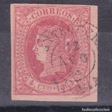 Sellos: TT3- CLÁSICOS EDIFIL 64 USADO ANTEQUERA MÁLAGA . Lote 190783413