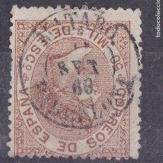 Sellos: TT3- CLÁSICOS EDIFIL 96 USADO MATARÓ BARCELONA . Lote 190783430