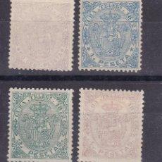 Timbres: TT6- CLÁSICOS COLONIAS CUBA TELÉGRAFOS 1872 EDIFIL 21 / 24. PERFECTOS. Lote 190784307