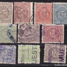 Sellos: DD16- CLÁSICOS TELEGRAFOS FILIPINAS 1894/95. HAY MUESTRAS . Lote 190793211