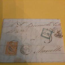 Sellos: 1867 MALLORCA SOBRE MATASELLO ISABEL II EDIFIL 89 12 CUARTOS SOLER. Lote 190803823