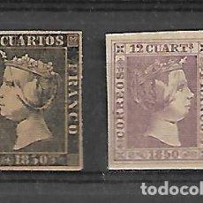 Sellos: PRIMER CENTENARIO Nº 1,2 DE ESPAÑA NUEVOS PERFECTOS. Lote 190825977