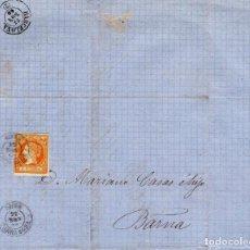 Sellos: AÑO1860 EDIFIL 52 ISABEL II CARTA MATASELLOS REUS TARRAGONA MEMBRETE JAIME PADRO. Lote 190853846