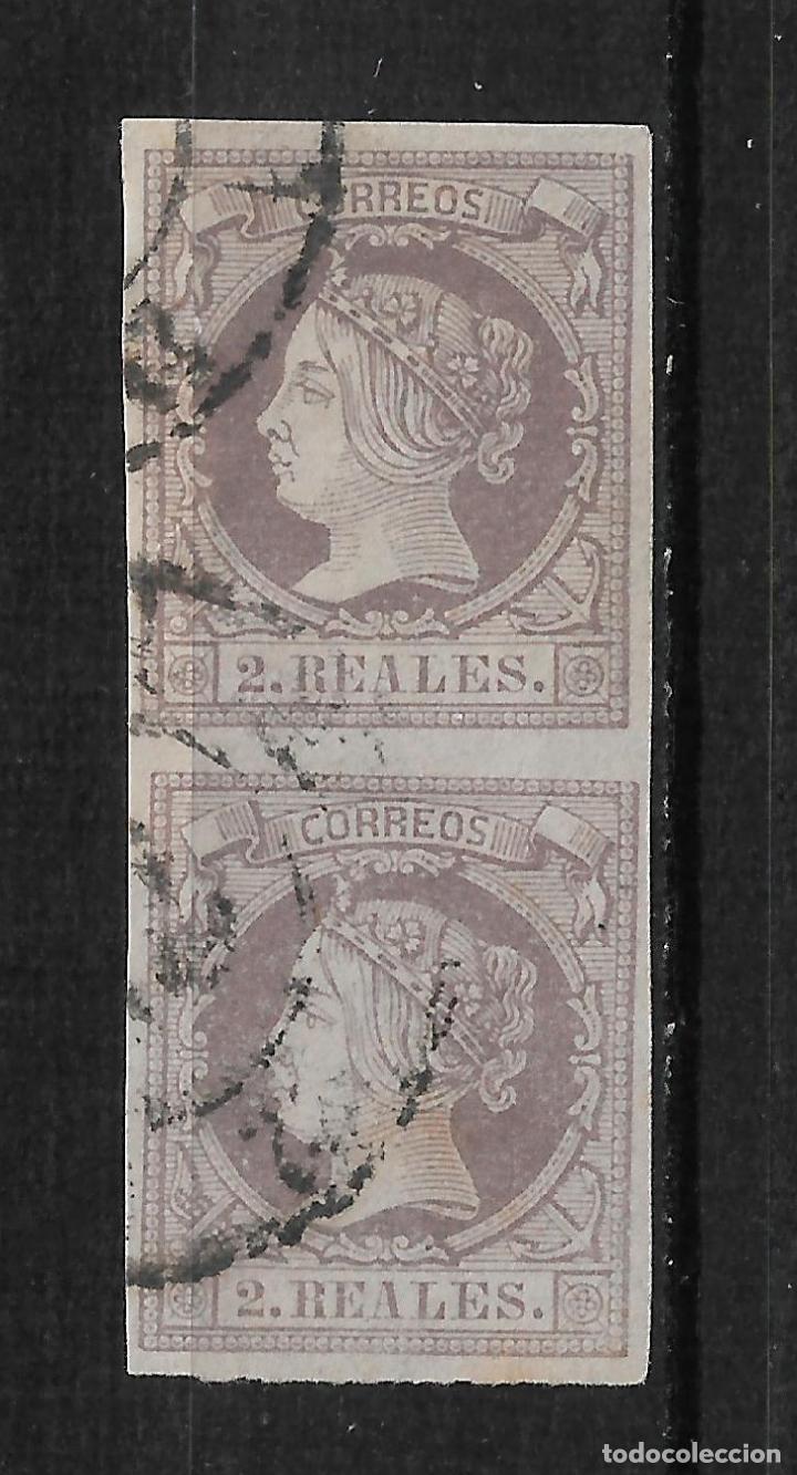 ESPAÑA 1860 EDIFIL 56 RUEDA DE CARRETA - 15/20 (Sellos - España - Isabel II de 1.850 a 1.869 - Usados)