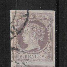Sellos: ESPAÑA 1860 EDIFIL 56 RUEDA DE CARRETA - 15/20. Lote 190894292