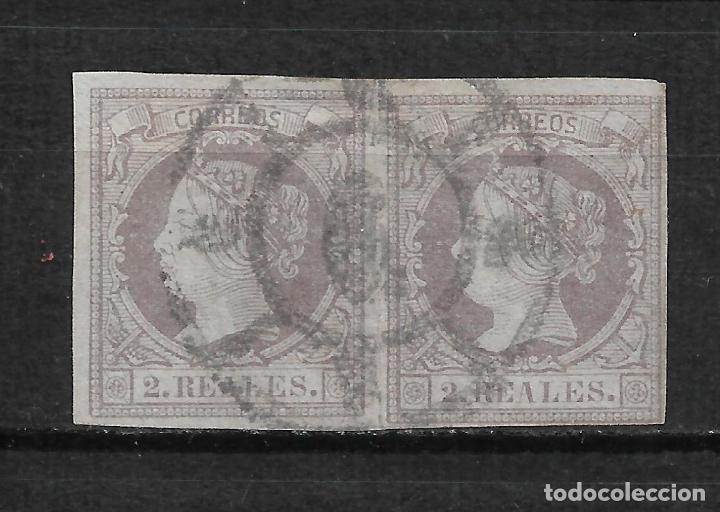 ESPAÑA 1860 EDIFIL 56 RUEDA DE CARRETA 6 MALAGA - 15/20 (Sellos - España - Isabel II de 1.850 a 1.869 - Usados)