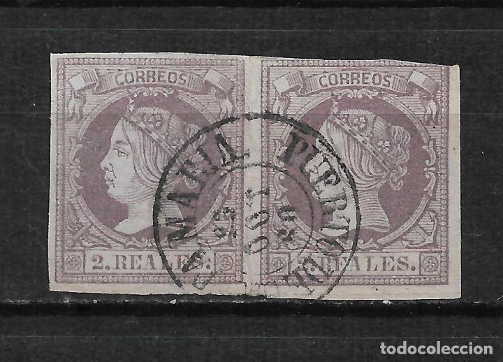 ESPAÑA 1860 EDIFIL 56 MAT. PUERTO DE SANTAMARIA - 15/20 (Sellos - España - Isabel II de 1.850 a 1.869 - Usados)