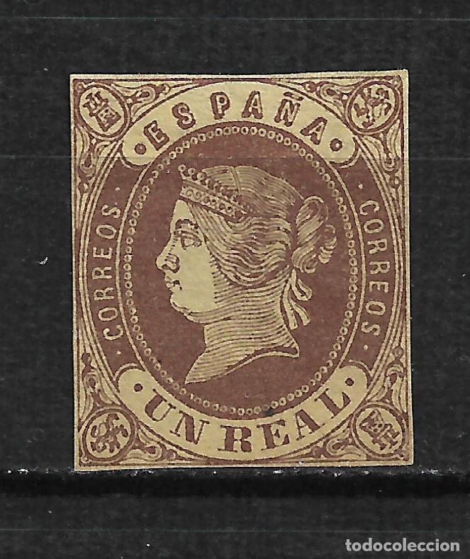 ESPAÑA 1862 EDIFIL 61 (*) - 15/20 (Sellos - España - Isabel II de 1.850 a 1.869 - Nuevos)