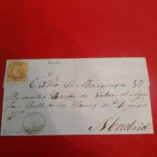 Sellos: ISABEL II EDIFIL 52 RIBADEO ENVIADO MADRID RARA EDIFIL. Lote 190934892