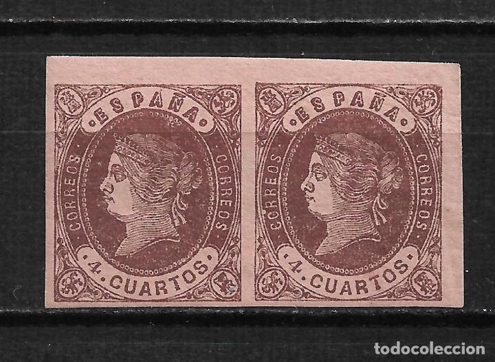 ESPAÑA 1862 EDIFIL 58 ** - 15/20 (Sellos - España - Isabel II de 1.850 a 1.869 - Nuevos)