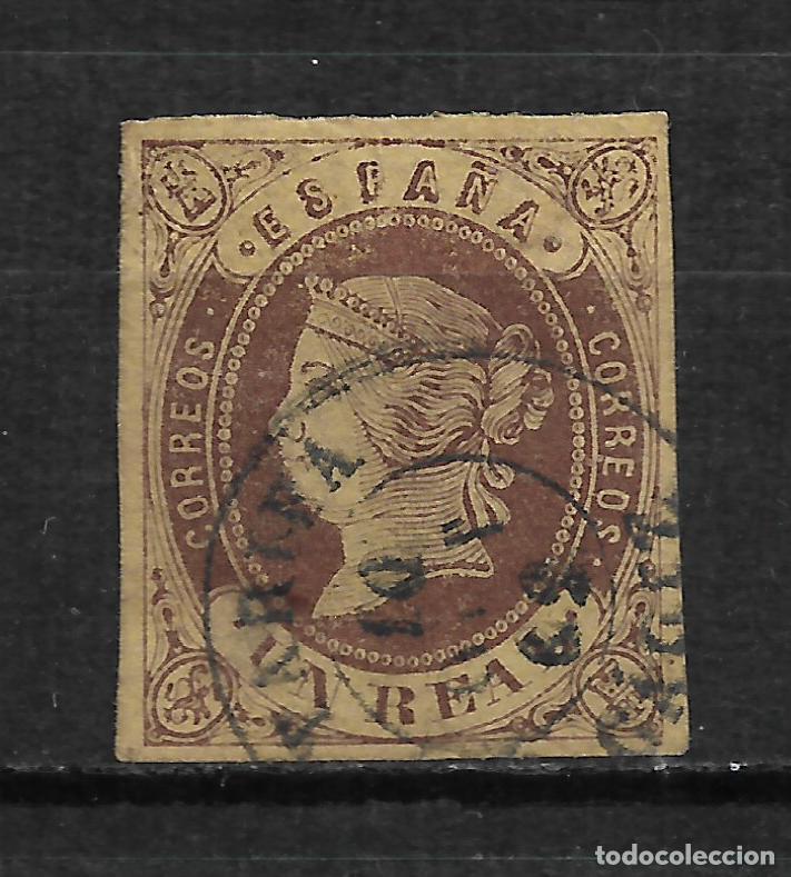ESPAÑA 1862 EDIFIL 61 TARIFA CADIZ - 6/2 (Sellos - España - Isabel II de 1.850 a 1.869 - Usados)