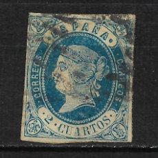 Sellos: ESPAÑA 1862 EDIFIL 57 - 19/10. Lote 190999797