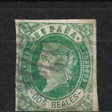 Sellos: ESPAÑA 1862 EDIFIL 62 - 19/10. Lote 191000092