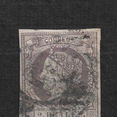 Sellos: ESPAÑA 1860 EDIFIL 56 - 19/9. Lote 191001223