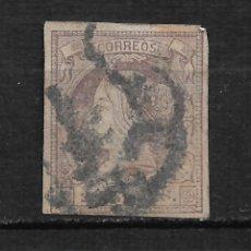 Sellos: ESPAÑA 1860 EDIFIL 56 - 19/9. Lote 191001278