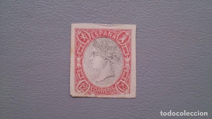 ESPAÑA - 1865 - ISABEL II - 12 CUARTOS - ESNSAYO DE COLOR - LUJO - GALVEZ 332 - MNG - NUEVO. (Sellos - España - Isabel II de 1.850 a 1.869 - Nuevos)