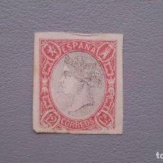 Sellos: ESPAÑA - 1865 - ISABEL II - 12 CUARTOS - ESNSAYO DE COLOR - LUJO - GALVEZ 332 - MNG - NUEVO.. Lote 191085445