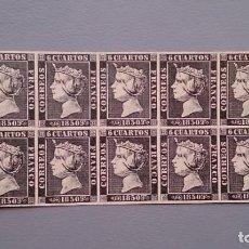 Sellos: ESPAÑA - 1850 - ISABEL II - EDIFIL 1 - F - BLOQUE DE 10 - MNH** - NUEVOS - MUY BONITOS.. Lote 191087863